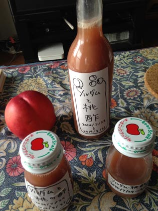 桃とソルダム酢
