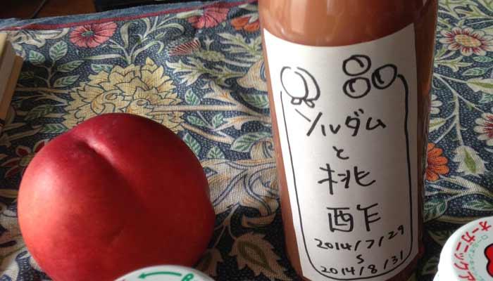 ソルダムと桃酢