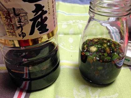 青唐辛子醤油