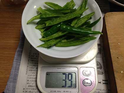 青唐辛子のヘタと種を除いて約40g