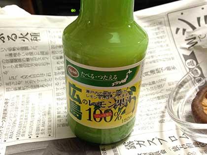 市販のレモン汁