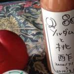 ソルダムと桃酢作りました 2014年搾り編